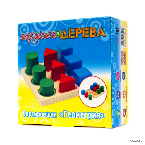 """Сортировщик """"Геометрия"""""""
