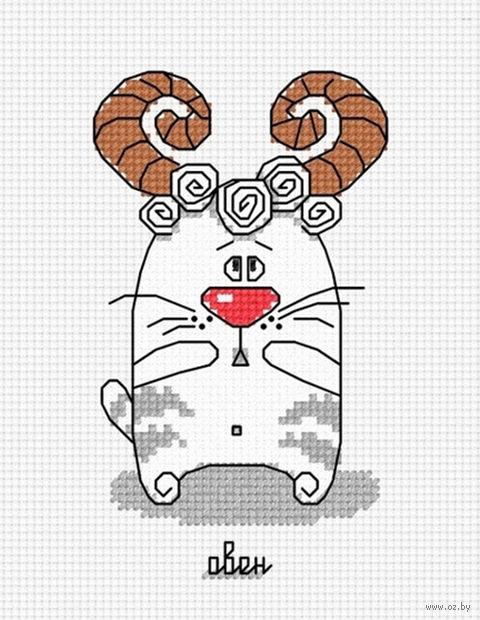 """Вышивка крестом """"Кошачий гороскоп. Овен"""" (70x120 мм) — фото, картинка"""