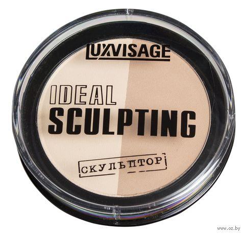 """Пудра для лица скульптурирующая """"Ideal sculpting"""" тон: 1, сливочная карамель — фото, картинка"""