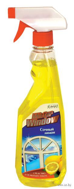 """Средство для чистки стекол """"Сочный лимон"""" (750 мл) — фото, картинка"""