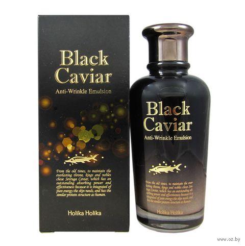 "Эмульсия для лица ""Black Caviar Anti-Wrinkle Emulsion"" (120 мл) — фото, картинка"