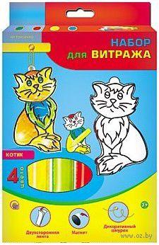 """Набор для рисования """"Котик"""" (арт. НВ-3046) — фото, картинка"""