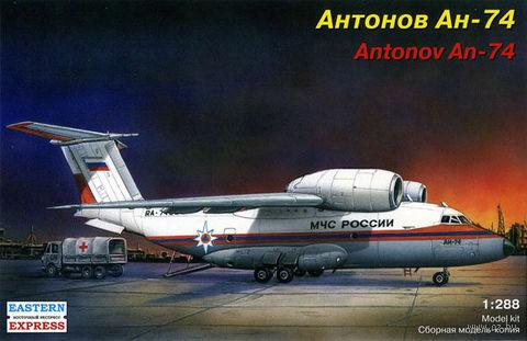 Советский транспортный самолет Ан-74 (масштаб: 1/288)