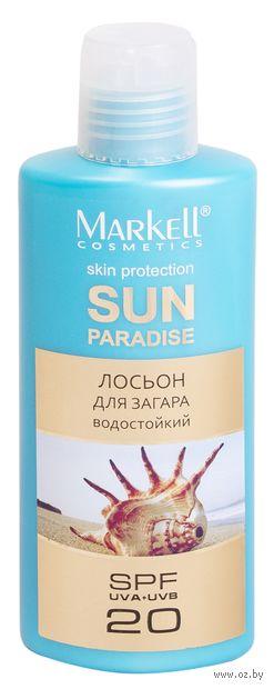"""Лосьон для загара """"Sun paradise"""" SPF 20 (150 г)"""