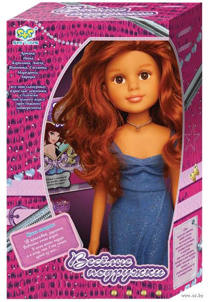 """Музыкальная кукла """"Вероника. Супер-модель"""""""