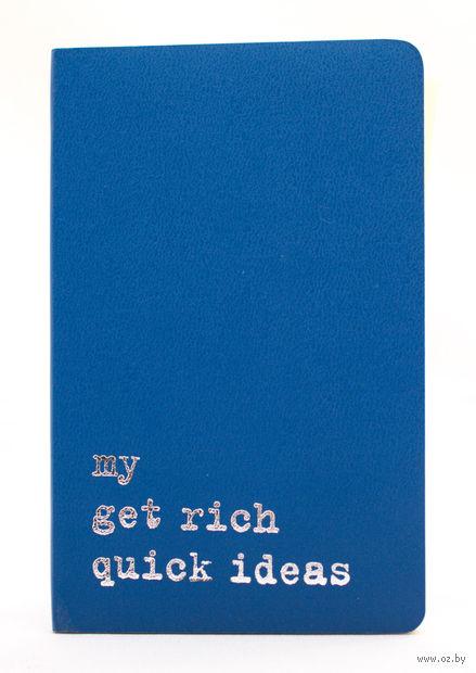 """Записная книжка Молескин """"Volant. My Get Rich Quick Ideas"""" в линейку (карманная; мягкая светло-синяя обложка)"""