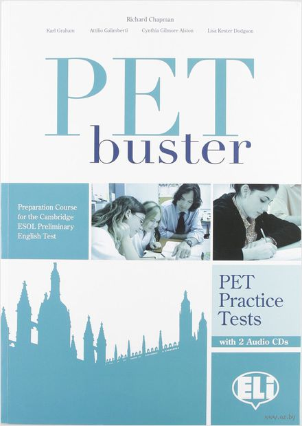 Pet Buster. Test Book - 4 Tests (+ CD) — фото, картинка