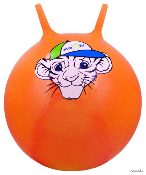 """Мяч-попрыгун """"Тигрёнок"""" (55 см; с рожками; оранжевый) — фото, картинка"""