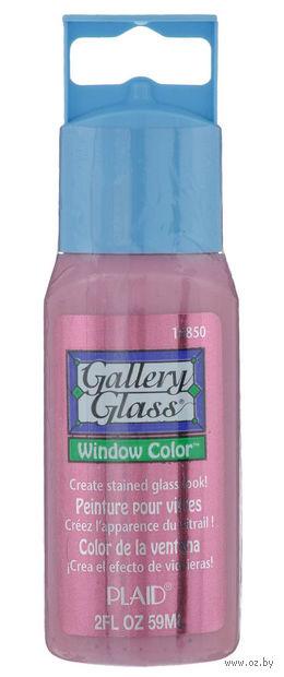 "Краска акриловая по стеклу ""Gallery Glass"" (мерцающая красная; 59 мл; арт. PLD-16850) — фото, картинка"