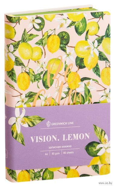"Записная книжка в клетку ""Lemon"" (A6) — фото, картинка"