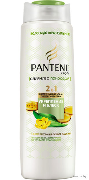 """Шампунь PANTENE PRO-V """"Слияние с природой. Укрепление и блеск"""" (400 мл)"""