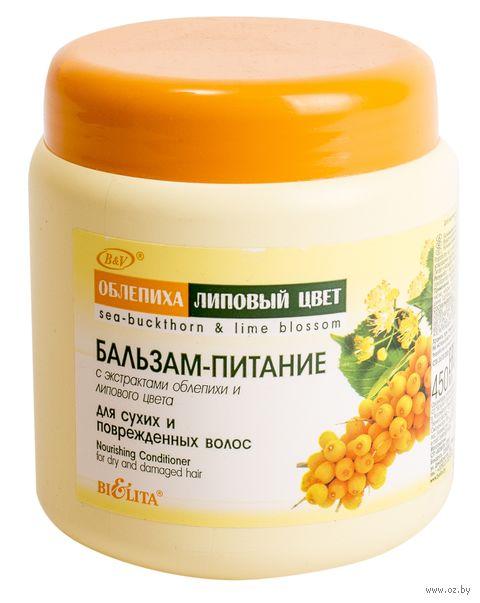 """Бальзам-питание для волос """"Облепиха"""" (450 мл)"""