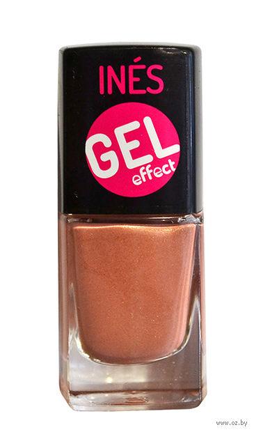 """Лак для ногтей """"Gel Effect"""" (тон: 01)"""