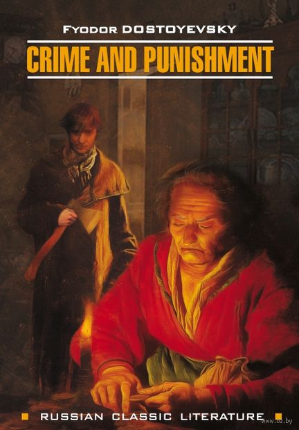 Crime and Punishment — фото, картинка