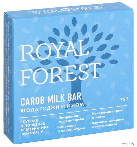 """Шоколад из кэроба """"Royal Forest. Ягоды годжи и изюм"""" (75 г) — фото, картинка"""