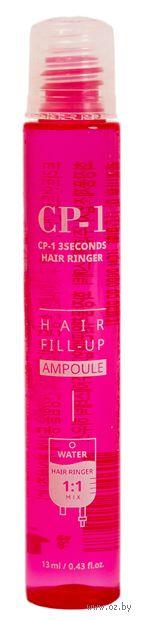 "Филлер для волос ""CP-1. 3 Seconds Hair Ringer"" (13 мл) — фото, картинка"