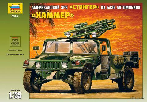"""Американский зенитный комплекс """"Стингер"""" на шасси автомобиля """"Хаммер"""" (масштаб: 1/35)"""