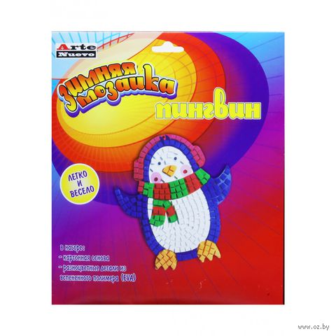 """Аппликация из мягкого полимера """"Пингвин"""" (арт. DT-1031N-4)"""