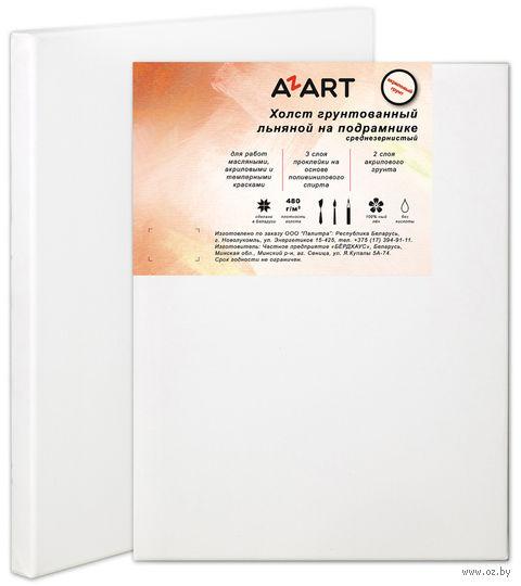 """Холст на подрамнике """"AZART"""" (300х400 мм; акриловый грунт) — фото, картинка"""