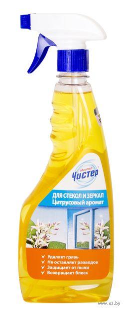 "Средство для чистки стекол ""Цитрусовый аромат"" (500 мл) — фото, картинка"