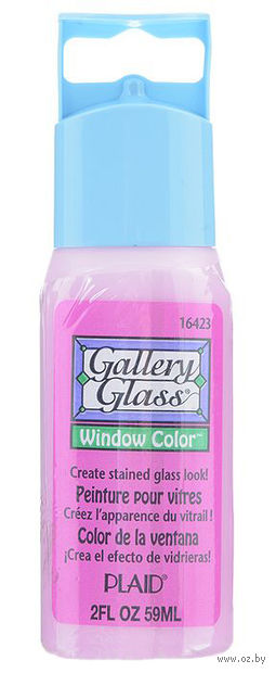 "Краска по стеклу ""Gallery Glass"" (теплый розовый; 59 мл; арт. PLD-16423) — фото, картинка"