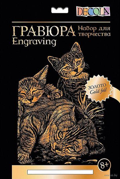 """Гравюра """"Три котенка"""" (золото) — фото, картинка"""