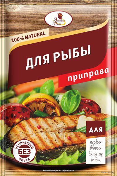 """Приправа для рыбы """"Эстетика Вкуса"""" (15 г) — фото, картинка"""