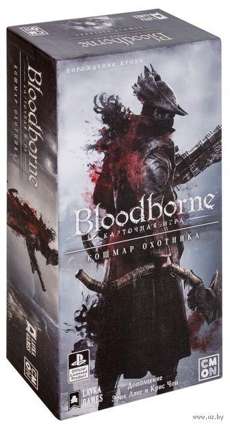 Bloodborne. Кошмар охотника (дополнение) — фото, картинка