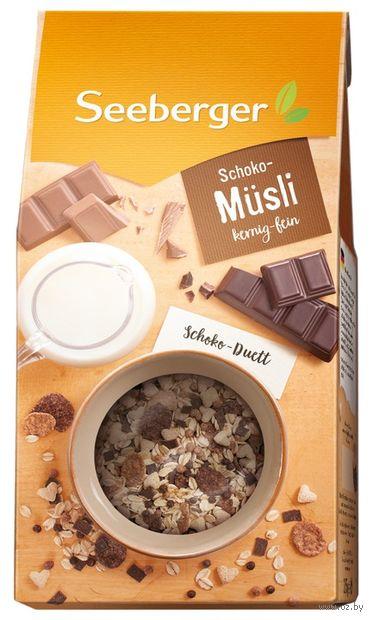 "Мюсли ""Seeberger. Шоколад"" (325 г) — фото, картинка"