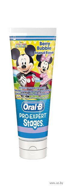 """Зубная паста детская Oral-B Stages фторсодержащая """"Фруктовый Взрыв"""" (75 мл)"""