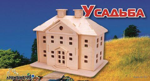 """Сборная деревянная модель """"Усадьба"""""""
