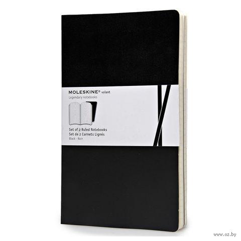 """Записная книжка Молескин """"Volant"""" в линейку (большая; мягкая черная обложка, 2 штуки)"""