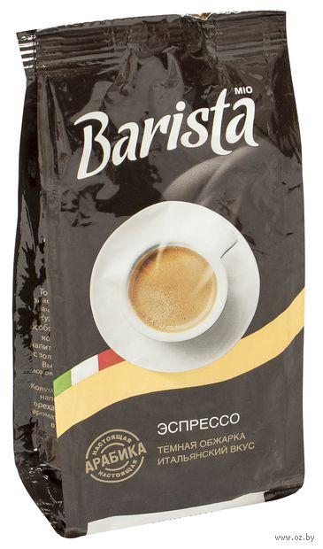 "Кофе молотый ""Barista Mio. Эспрессо"" (75 г) — фото, картинка"
