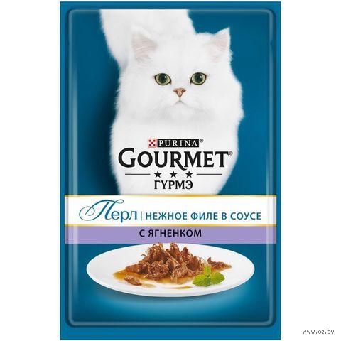 """Пресервы для кошек """"Perle"""" (85 г; ягненок) — фото, картинка"""