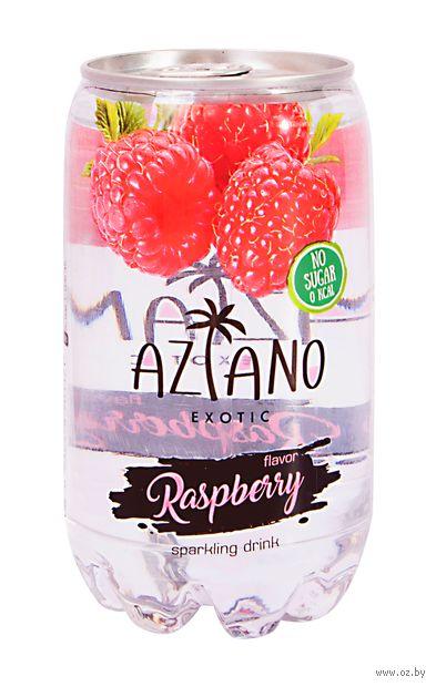 "Напиток газированный ""Aziano. Малина"" (350 мл) — фото, картинка"