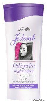"Кондиционер для волос ""Joanna. Silk"" (200 мл)"