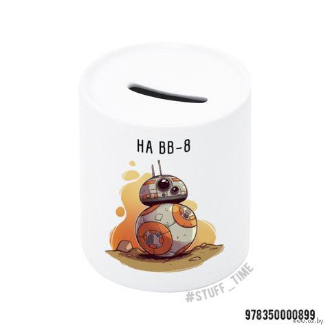 """Копилка """"На BB-8"""" (арт. 899) — фото, картинка"""