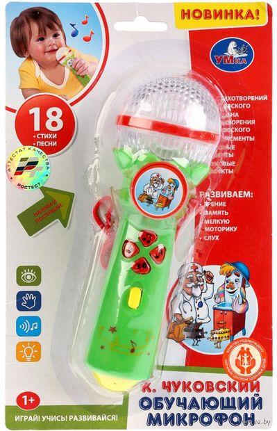 """Музыкальная игрушка """"Обучающий микрофон"""" (со световыми эффектами) — фото, картинка"""