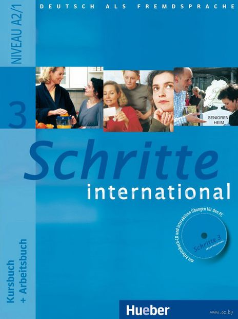 Schritte international 3. Kursbuch + Arbeitsbuch + CD — фото, картинка
