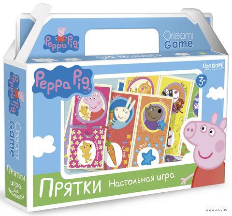 Peppa Pig. Прятки — фото, картинка