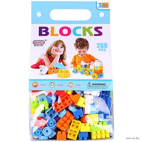 """Конструктор """"Blocks"""" (260 деталей; арт. DV-T-1213) — фото, картинка"""