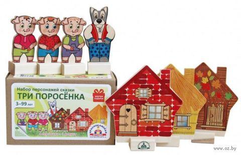 """Кукольный театр """"Персонажи сказки. Три поросенка"""" — фото, картинка"""
