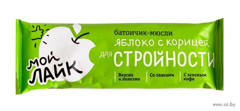 """Батончик """"Для стройности. Яблоко с корицей"""" (25 г) — фото, картинка"""