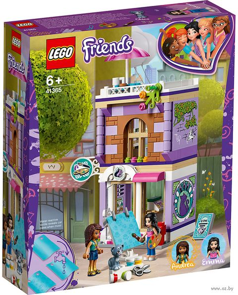 "LEGO Friends ""Художественная студия Эммы"" — фото, картинка"