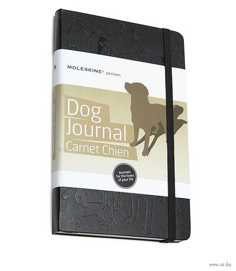 """Записная книжка Молескин """"Passion"""" Dog Journal (большая; твердая черная обложка)"""