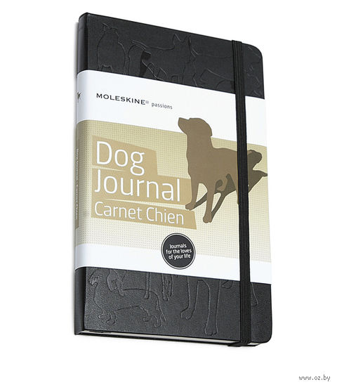 """Записная книжка """"Passion Dog Journal"""" (А5; черная)"""