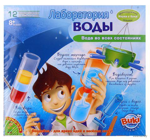 """Набор для опытов """"Науки с Буки. Лаборатория воды"""""""