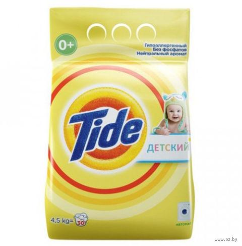 """Стиральный порошок """"Для чувствительной детской кожи"""" (4,5 кг)"""