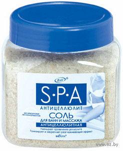 Соль для ванн и массажа антицеллюлитная (700г)