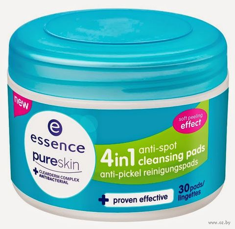 "Очищающие подушечки для лица 4в1 ""Pure Skin"""